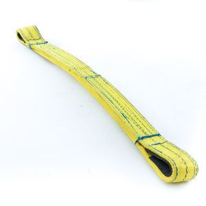 21.75 Inch Lift Axle Nylon Check Strap