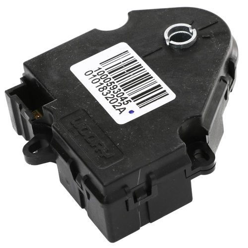 INDUSTRY NUMBER 651271 Actuator Aftermarket Replacement